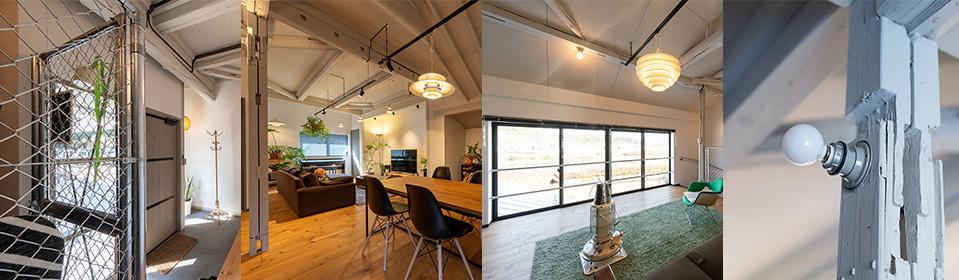 八重製材所のリノベーション住宅