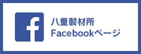 Eight Plus Facebookページ
