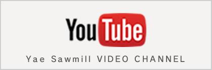 八重製材所Youtubeページ